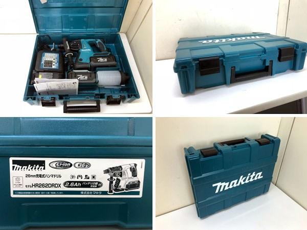 makita/マキタ充電式 ハンマードリルHR262DRDX詳細画像6