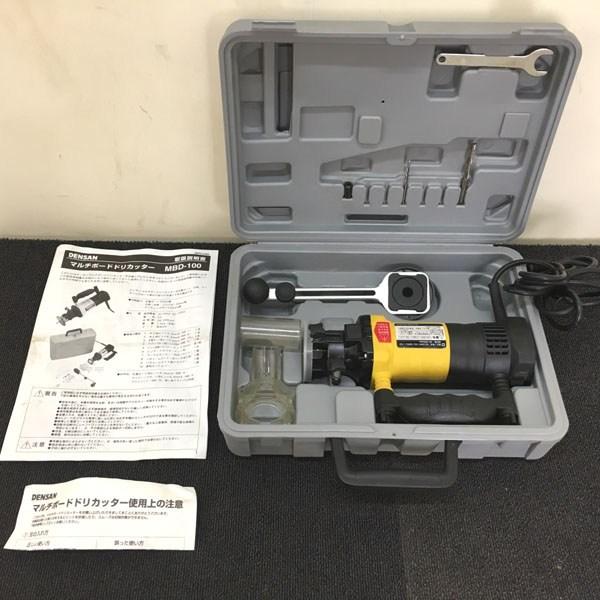DENSAN/デンサンマルチボードドリカッター / ボードカッターMBD-100