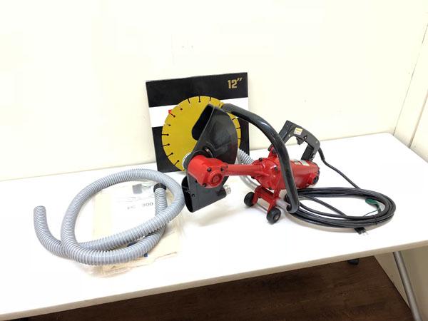 コムテック300mm 電動コンクリートカッターEC-300