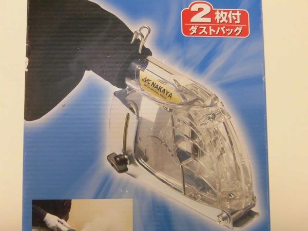 NAKAYA未使用品 ハイブリッド式集塵アダプターNK-105詳細画像4