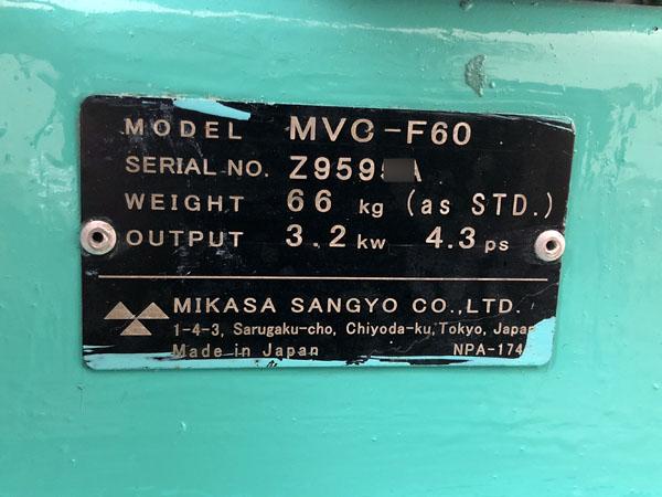 mikasa/三笠/ミカサ60kg エンジンプレートコンパクターMVC-F60詳細画像7