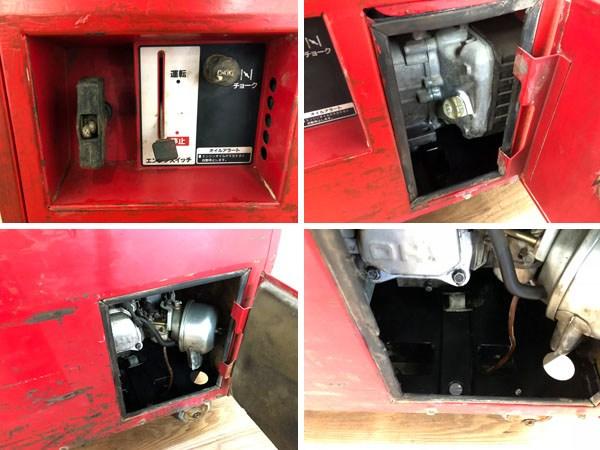 HONDA/ホンダ2.2KVA 発電機EXR2200詳細画像6