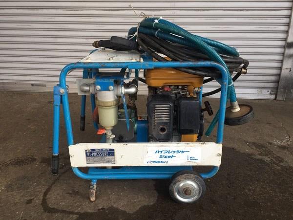 鶴見製作所/鶴見ポンプ エンジン式 高圧洗浄機買取しました!