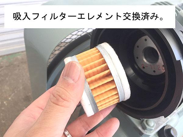 HITACHI/日立工機ベビコン コンプレッサー 減圧機能 ドレントラップ付1.5P-9.5V6 60Hz詳細画像2
