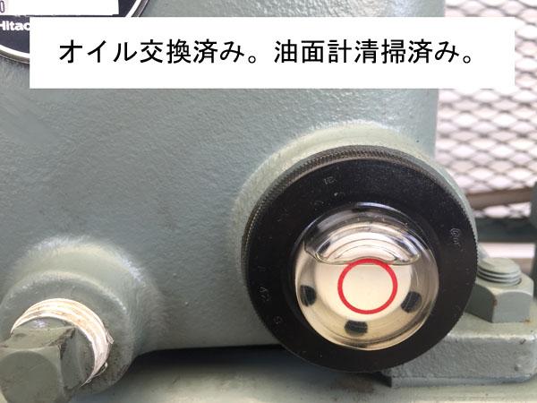 HITACHI/日立工機ベビコン コンプレッサー 減圧機能 ドレントラップ付1.5P-9.5V6 60Hz詳細画像3