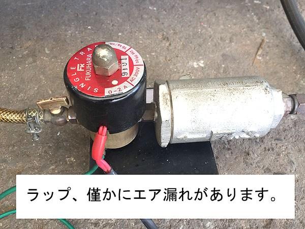 HITACHI/日立工機ベビコン コンプレッサー 減圧機能 ドレントラップ付1.5P-9.5V6 60Hz詳細画像4