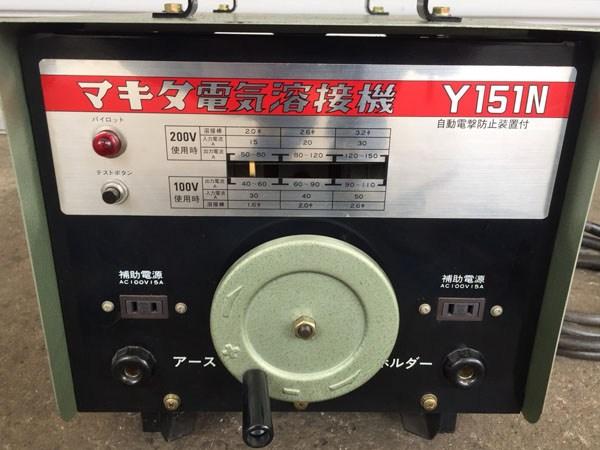 makita/マキタアーク溶接機Y151N詳細画像3