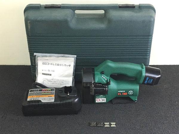 HITACHI/日立工機 12V コードレス全ねじカッタ ニカド電池 CL13D