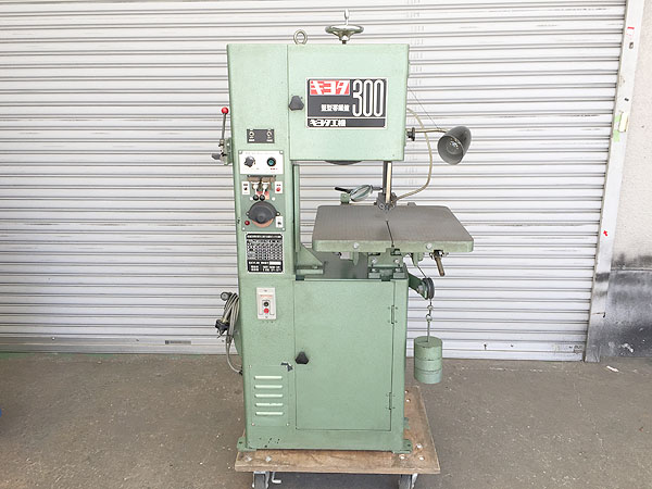 キヨタ工機 竪型帯鋸盤 コンターマシン KY-300