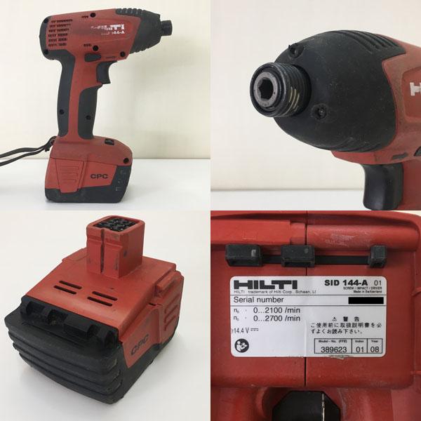 HILTI/ヒルティ14.4V 充電式ドリルドライバ&インパクトドライバSF144-A/SID144-A詳細画像5
