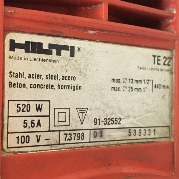 HILTI/ヒルティ電動ハンマドリルTE22詳細画像6