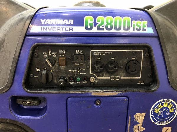 YANMAR/ヤンマーインバータ発電機G2800iSE詳細画像4