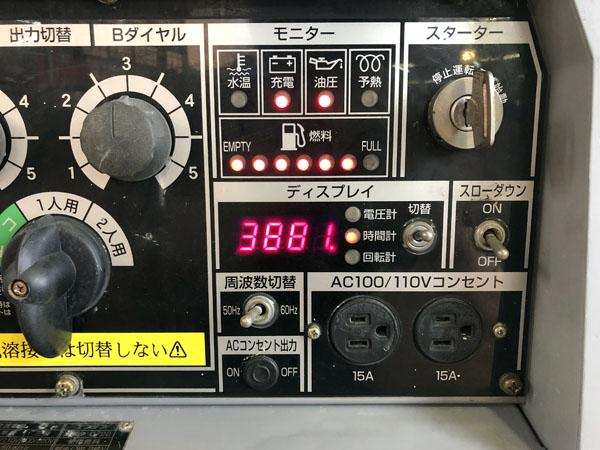 shindaiwa/新ダイワ発電機兼溶接機 ウェルダーDGW310DMC詳細画像4