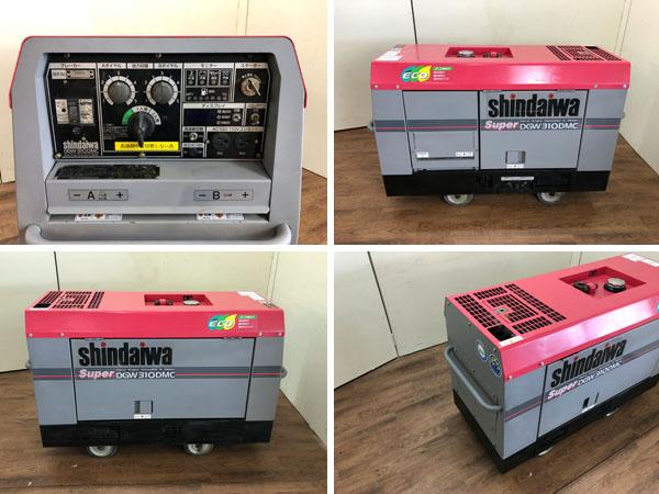 shindaiwa/新ダイワ発電機兼溶接機 ウェルダーDGW310DMC詳細画像5