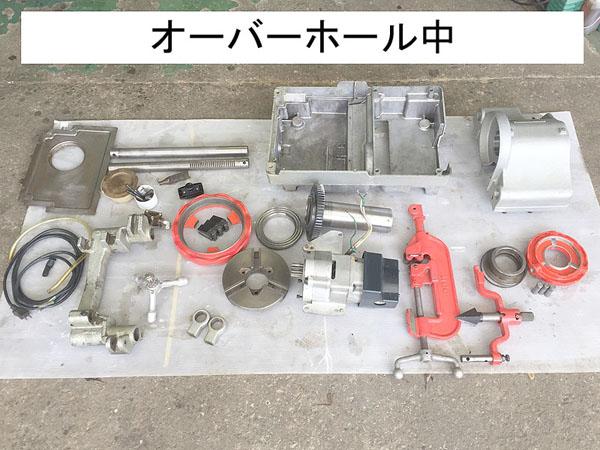 MCC/松坂鉄工所パイプマシン ねじ切り旋盤 パイプ加工機MCC50W LM-32詳細画像3