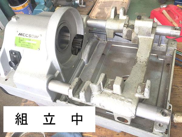 MCC/松坂鉄工所パイプマシン ねじ切り旋盤 パイプ加工機MCC50W LM-32詳細画像4