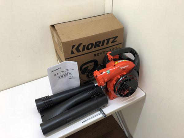 KIORITZ/共立エンジンブロワーPB256
