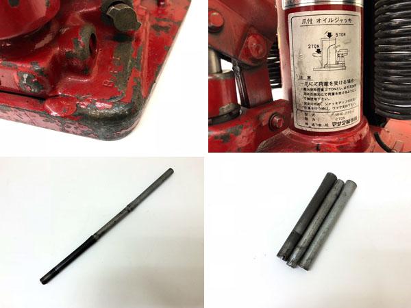 マサダ製作所爪ジャッキ 油圧ジャッキMHC-2RS-2詳細画像6
