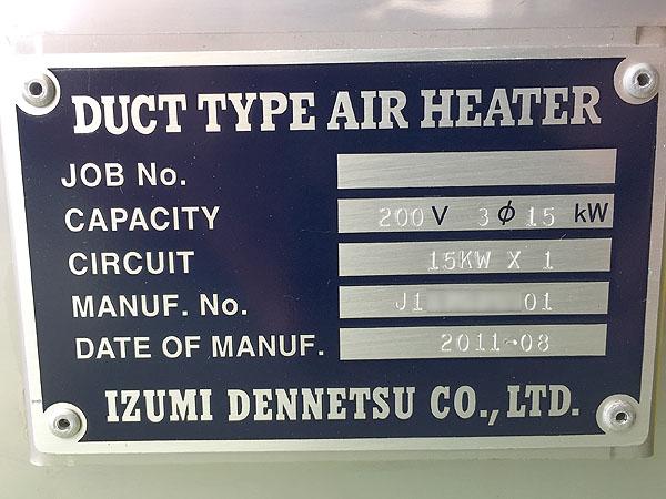 特注品熱風発生装置 特注品 詳細画像2
