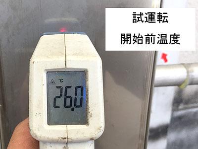 特注品熱風発生装置 特注品 詳細画像3