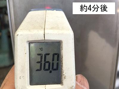 特注品熱風発生装置 特注品 詳細画像4