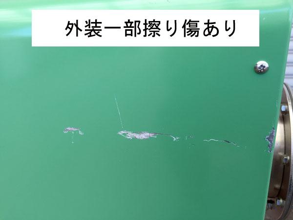 TSK/竹綱製作所電気式熱風発生装置TSK-72詳細画像5