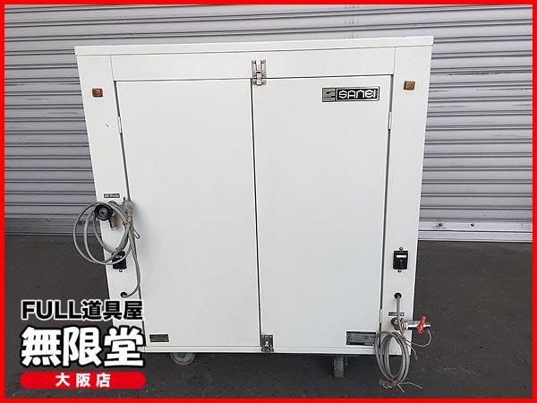 SANEI/三栄技研オイルフリー・パッケージコンプレッサーACE-7