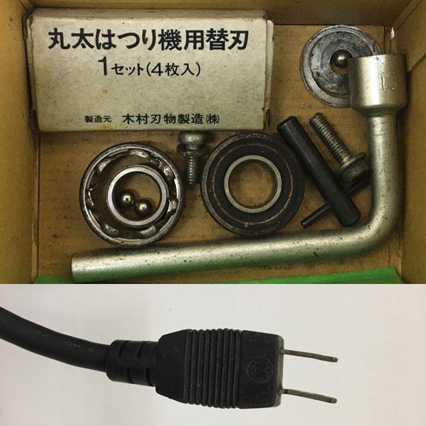 松井鉄工所136mm 丸太はつり機LS-101詳細画像7
