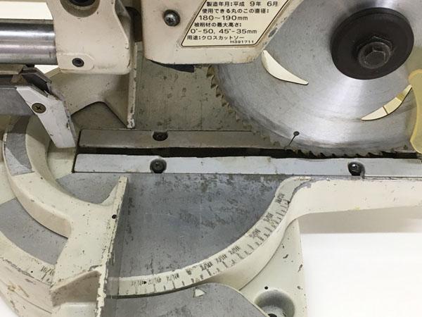 HITACHI/日立工機190mm 卓上スライド丸のこ マルノコC7FS詳細画像5