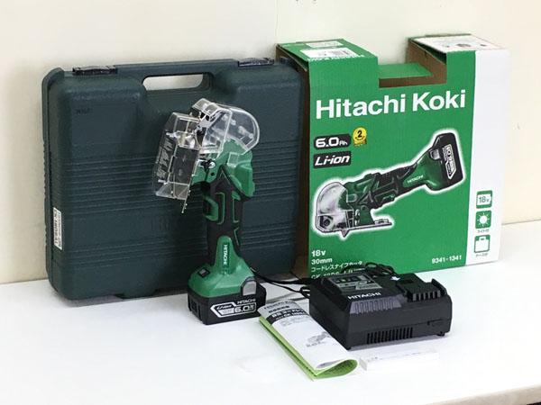 HITACHI/日立工機 30mm コードレスナイフカッタ 18V 6.0Ah CK18DSAL(LYPK) グリーン
