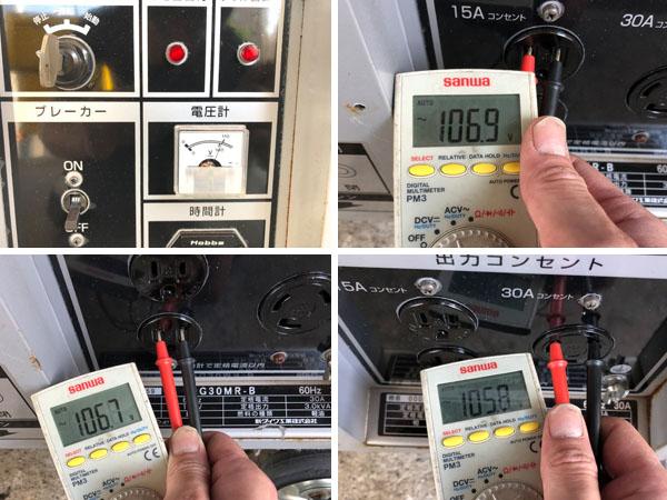 Shindaiwa/新ダイワ3.0kVA ディーゼル発電機DG30MR-B詳細画像6