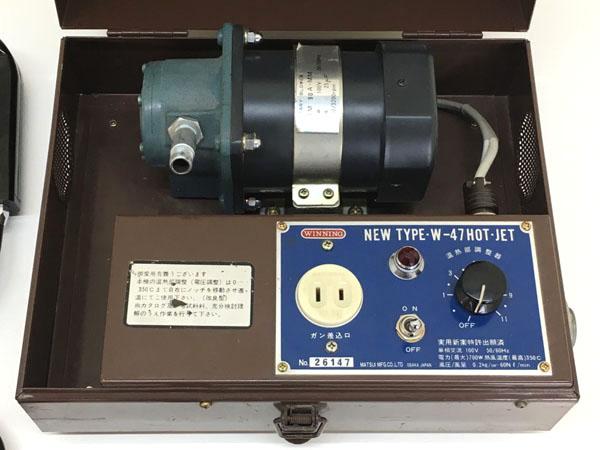 MATSUDEN/マツデン塩ビ溶接機HOT-JET/ホットジェット W-47詳細画像2
