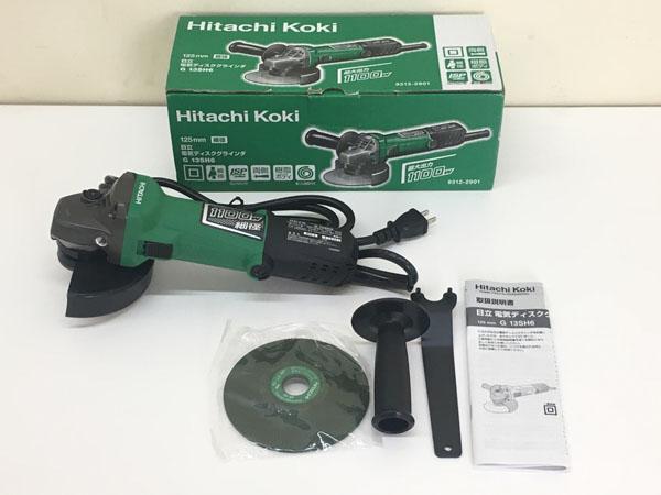 HITACHI/日立工機125mm 電気ディスクグラインダG13SH6