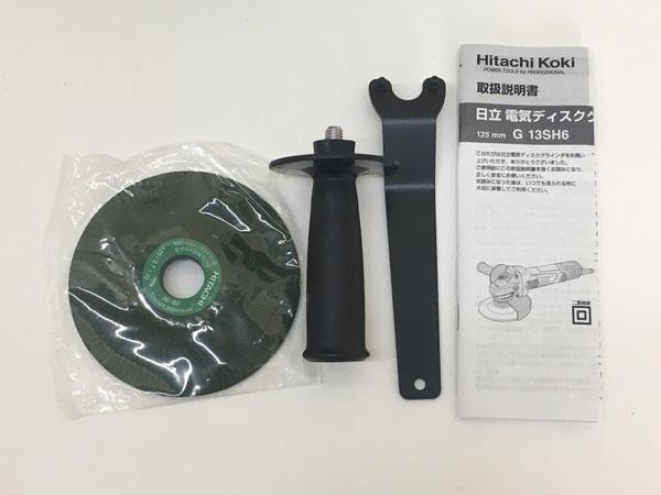 HITACHI/日立工機125mm 電気ディスクグラインダG13SH6詳細画像7
