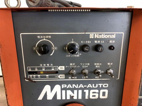 National/ナショナル/松下電器送給装置付き半自動溶接機YD-160R/YM-162UFH詳細画像2