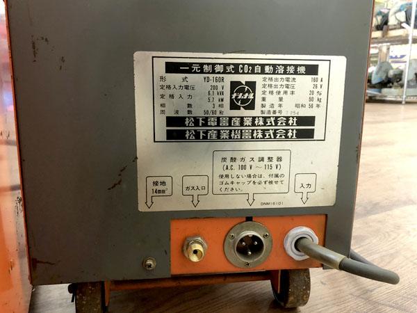National/ナショナル/松下電器送給装置付き半自動溶接機YD-160R/YM-162UFH詳細画像6