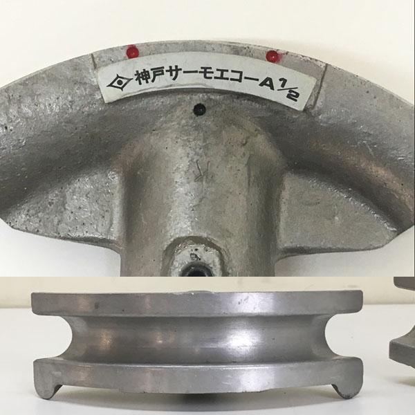 INABA/イナバ/因幡電機産業/イナバ電工ラクベン(A)RB-106詳細画像6