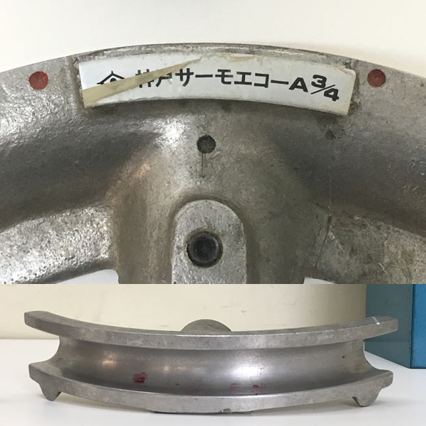 INABA/イナバ/因幡電機産業/イナバ電工ラクベン(A)RB-106詳細画像7