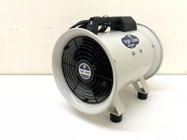 YAMAZEN/山善軸流式送排風機 200mmYJF-200N