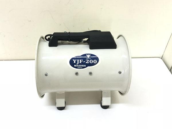 YAMAZEN/山善軸流式送排風機 200mmYJF-200N詳細画像3