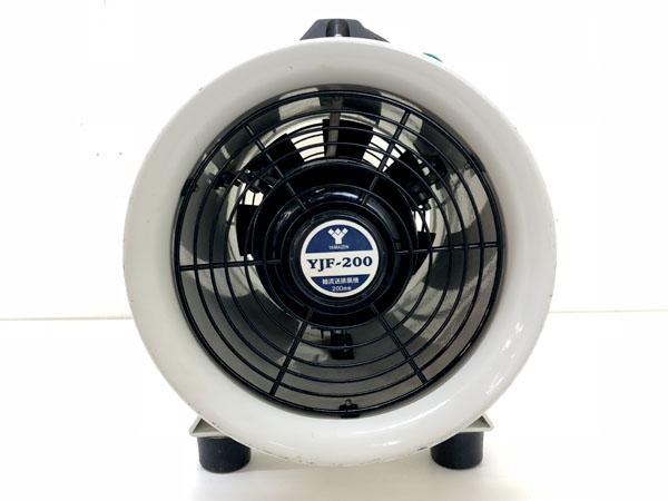 YAMAZEN/山善軸流式送排風機 200mmYJF-200N詳細画像4