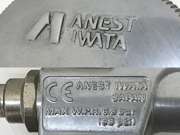 ANEST IWATA/アネスト岩田B 小型スプレーガンW-100-H4詳細画像6