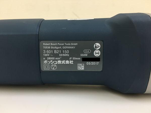 BOSCH/ボッシュ電子ストレートグラインダーGGS28LCE詳細画像5