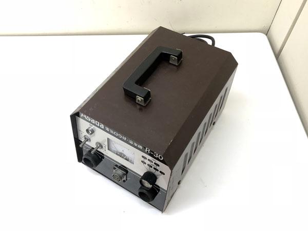 Asada/アサダ電気ロウ付機 溶氷機R-30詳細画像3
