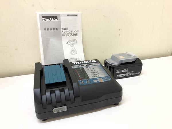 makita/マキタ充電式インパクトレンチTW1001DRGX詳細画像4