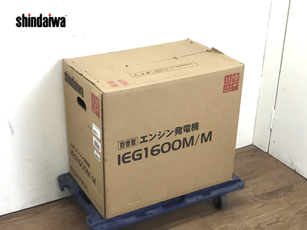 新ダイワエンジン発電機IEG1600M/M