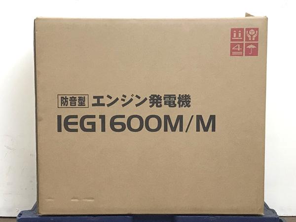 新ダイワエンジン発電機IEG1600M/M詳細画像3