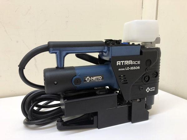 NITTO KOHKI/日東工器携帯式磁気応用穴あけ機 アトラエース LO-3550A詳細画像3