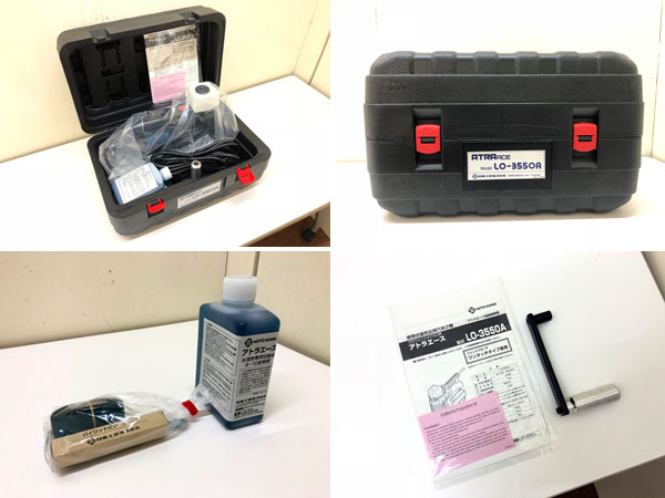 NITTO KOHKI/日東工器携帯式磁気応用穴あけ機 アトラエース LO-3550A詳細画像6