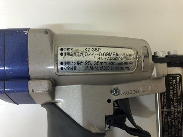 Kanematsu/カネマツ/兼松内装仕上用ピンタッカKZ-35P詳細画像4